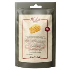 Липаза для сыра ягнячья - пакет 50 грамм