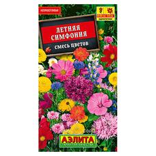Семена Смесь цветов Летняя симфония