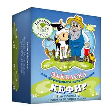 Закваска для кефира Lactoferm-Eco (фермерская фасовка)