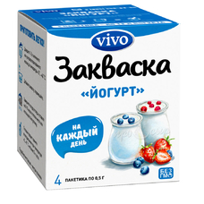 Бактериальная закваска VIVO для йогурта