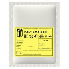 Плесень для сыра Standa Geotrichum candidum LMA GEO 93 (на 100 литров молока)